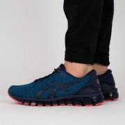 Asics Gel-Quantum 360 Knit T840N 400 férfi sneakers cipő