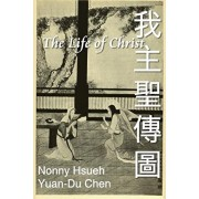 The Life of Christ: Chinese Paintings with Bible Stories (English Edition), Paperback/Ehgbooks