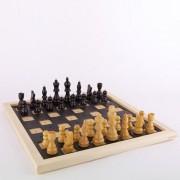 Joc de şah adaptat pentru nevăzători - DISPONIBIL LA COMANDĂ