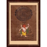 20th Century Religious of Lord Ganesha Indian Miniature Painting on Old Court Stamp Paper with Frame