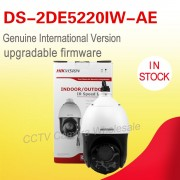 In stock DHL Free shipping DS-2DE5220IW-AE English version 2MP 20X Network IR POE PTZ Camera 150m IR CCTV camera