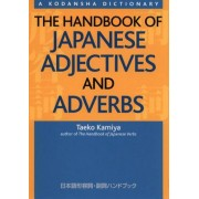 The Handbook of Japanese Adjectives and Adverbs