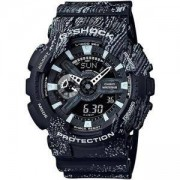 Мъжки часовник Casio G-shock GA-110TX-1AER