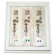 ≪出塚食品≫板付きかまぼこ(3本入) ☆(冷蔵)