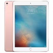 Tableta Apple Ipad Pro 32GB Wi-Fi Cellular 9,7 inch Roz-Auriu