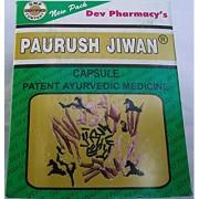 Paurush Jiwan / Jeevan Capsule (Pack of 6) 60 Capsules each (Ayurvedic)