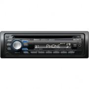 Sony MEX-BT2600 Автомобилна стерео уредба с Bluetooth® и функция за телефонни разговори със свободни ръце