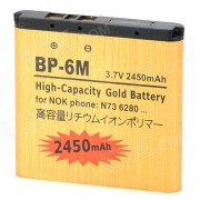 """BP-6M reemplazo 3.7V """"2450mah"""" bateria para nokia 3250? 3250 xpress music? 6151? 6233? 6280"""