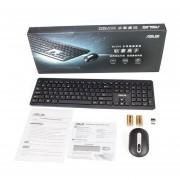 EY Asus W2000 Ultra delgado teclado inalámbrico de 2.4GHz + ratón Gaming Set-Negro