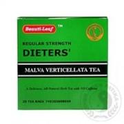 Dr. Chen Beauti-Leaf mályva tea, 20 filter