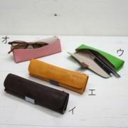 2WAY レザーペンケース 革製筆箱[VARCO]
