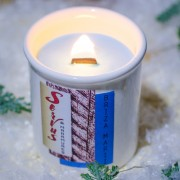 Lumanare Parfumata BRIZA MARII cu fitil din lemn