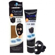 Black Mask Deep Cleansing Nose Face Mask Blackhead Pore Strip Remover (Pack of 1)