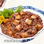 蘭蘭酒家 特製麻婆豆腐5袋セット【QVC】40代・50代レディースファッション