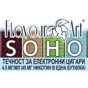 SOHO 4.5мг - FlavourArt