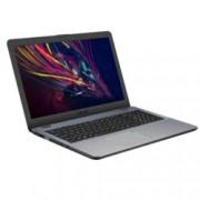 "Лаптоп Asus X542UQ-DM142 (сив), двуядрен Kaby Lake Intel Core i7-7500U 2.7/3.5 GHz, 15.6"" (39.62 cm) Full HD Anti-Glare Display & GF 940MX 2GB, (HDMI), 8GB DDR4, 1TB HDD, 1x Type C USB 3.0, Linux, 2.0kg"
