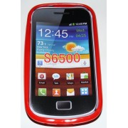 Силиконов гръб ТПУ за Samsung S6500 Galaxy mini 2 Червен