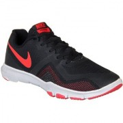 Nike Flex Control Ii Men's Black Training Shoes