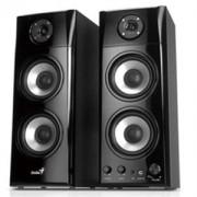 Zvučnici Genius SP-HF 1800A, 50W