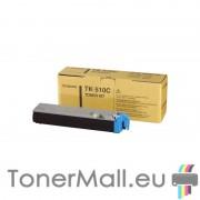 Тонер касета Kyocera TK-510C (Cyan)