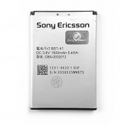 Батерия за Sony Ericsson - BST-41