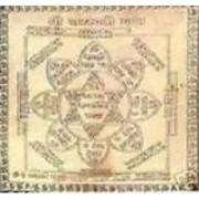 New Saraswati Yantra On Copper Sheet