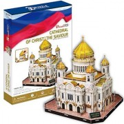 CubicFun MC125H Cathedral of The Christ Savior Puzzle