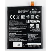 Батерия за LG G Flex D955