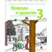 Radna sveska Priroda i društvo 3. razred BIGZ