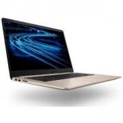 Лаптоп ASUS S510UQ-BQ216, i7-7500U, 15.6 инча , 8GB, 1TB, Endless OS, ASUS S510UQ-BQ216 /15/I7-7500U