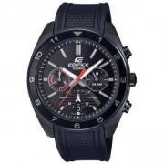 Мъжки часовник Casio Edifice EFV-590PB-1A