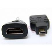 Преходник HDMI - Micro HDMI