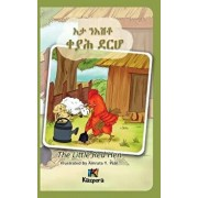 E'Ta n'Ishtey Keyah Derho - The Little Red Hen - Tigrinya Children's Book, Hardcover/Kiazpora