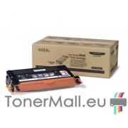 Тонер касета XEROX 113R00726 (Black)