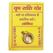 Haridwar Astro Vrish or Taurus Rashi Yantra Locket