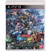 Sony Gundam Extreme Vs. Full Boost Premium Sound G Edition [Japan Import]