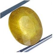 Jaipur Gemstone 9.44 carat yellow sapphire(pukhraj)