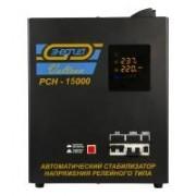 Однофазный стабилизатор напряжения Энергия Voltron РСН 15000