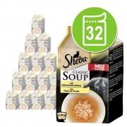 - 32x40г Classic Soup Sheba, консервирана храна за котки: филета от морска риба и зеленчуци