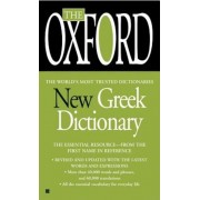 The Oxford New Greek Dictionary: Greek-English, English-Greek, Paperback