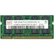 Mémoire Hynix 1 Go - SO DIMM 200 broches - DDRII - PC5300 - 667 MHz - CL 5 (HYMP512S64CP8-Y5)