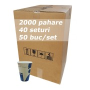 Pahar carton 7oz Lavazza JND bax 2000buc