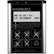 Sony Ericsson V630 - BST-37 Battery - 100 Original