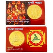 Maa Durga Gold Plated Yantra back side Bisa Yantra Golden Coin ATM Card