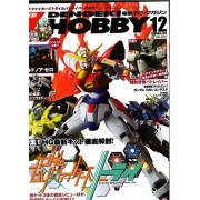 BANDAI Model Kit Dengeki Hobby Magazine Dicembre 2014 Libro