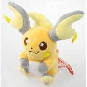 Pokemon Raichu Soft Plush Figure Toy Anime Stuffed Animal 5.5 Inch Child Gift Doll by prozapoti