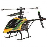 Radio Control Super King Kong Helicopters (Lowest Price On Shopclues)