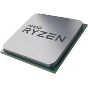 Процессор AMD Ryzen 5 2600X YD260XBCM6IAF OEM