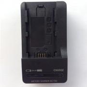 Incarcator replace BC-TRV cu fir pentru Sony NP-FV50 NP-FV70 NP-FV100 NP-FH50 NP-FH70 NP-FH100