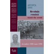 Revolutia romana vazuta din strada